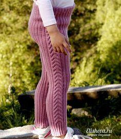 Лосины спицами для девочки. Схемы вязания и текстовое описание
