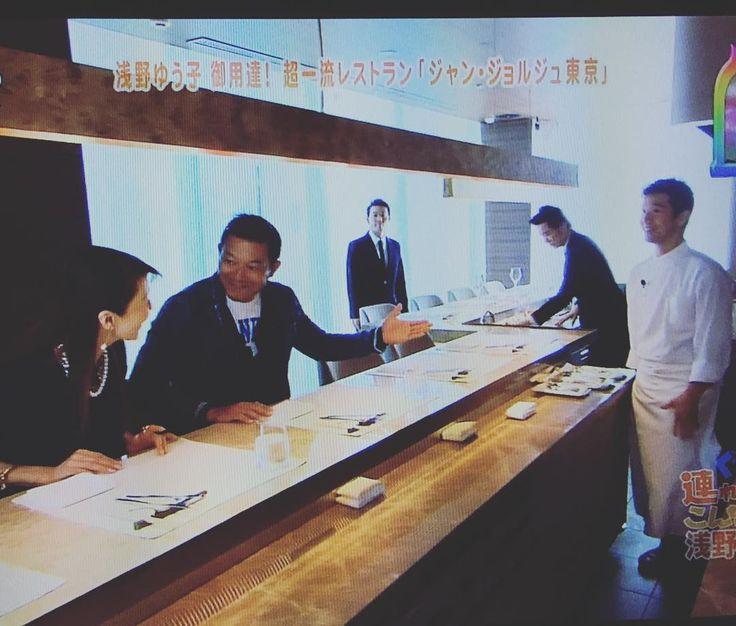 先ほど『にじいろジーン』関西テレビ(全国一部放送無し)にてノバレーゼの運営する「Jean-Georges Tokyo」が紹介されました!浅野ゆう子さんがご自身の行きつけを番組メインMCのぐっさんに紹介する企画で、エッグキャビア、花悠子豚のコンフィの2皿を召し上がって頂きました。六本木にお越しの際には是非お立ち寄り下さい!  #ノバレーゼ#採用#就職活動#就活#新卒#ブライダル#ウェディング #成長#アマンダン#モノリス#2017年卒#ノバレーゼ採用 #Rockyourlife #セミナー #説明会 #会社説明会 #ES #エントリー #ログイン #インターンシップ #JeanGeorgesTokyo #六本木 #にじいろジーン