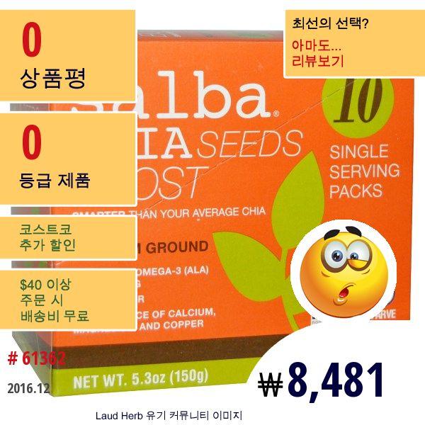 Salba Smart Natural Products #SalbaSmartNaturalProducts #치아씨