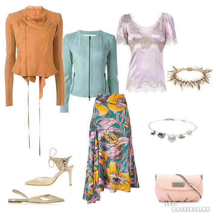 Весна и Кибби: комплекты с юбками