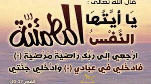 صلاة الجماعة Math Arabic Calligraphy Math Equations