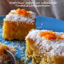 Πάστα φλώρα... η νηστίσιμη νοστιμιά με λίγη ζάχαρη - Tante Kiki