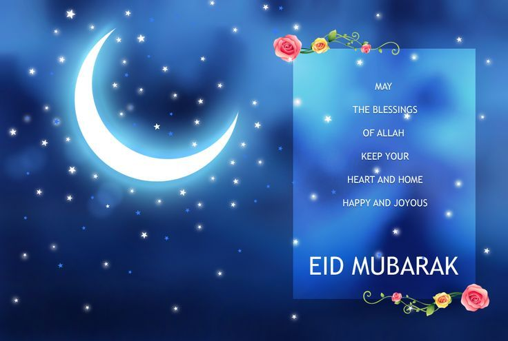 Happy Eid Mubarak Cards in English