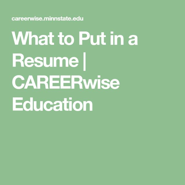 What to Put in a Resume | CAREERwise Education