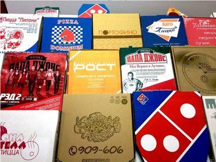 Коробки для пиццы от крупнейшего российского производителя