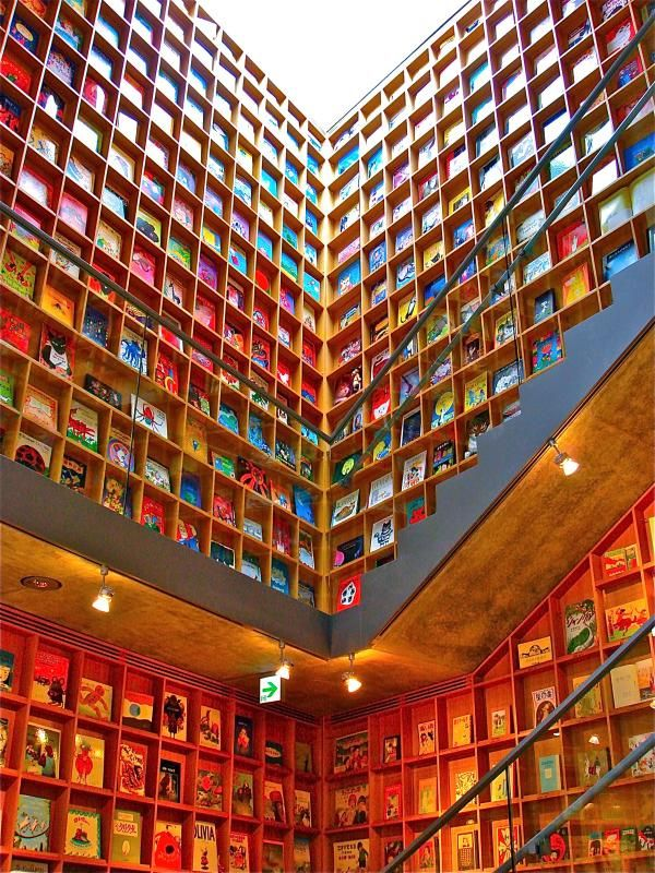 The Museum of Picture Books, aka the Picture Book Library. Located in Iwaki City, Fukushima Prefecture in Japan, it was designed by Japanese architect Tadao Ando in 2005. The museum was originally designed for preschools, but it's unique design has attracted visitors young and old from all over the world.