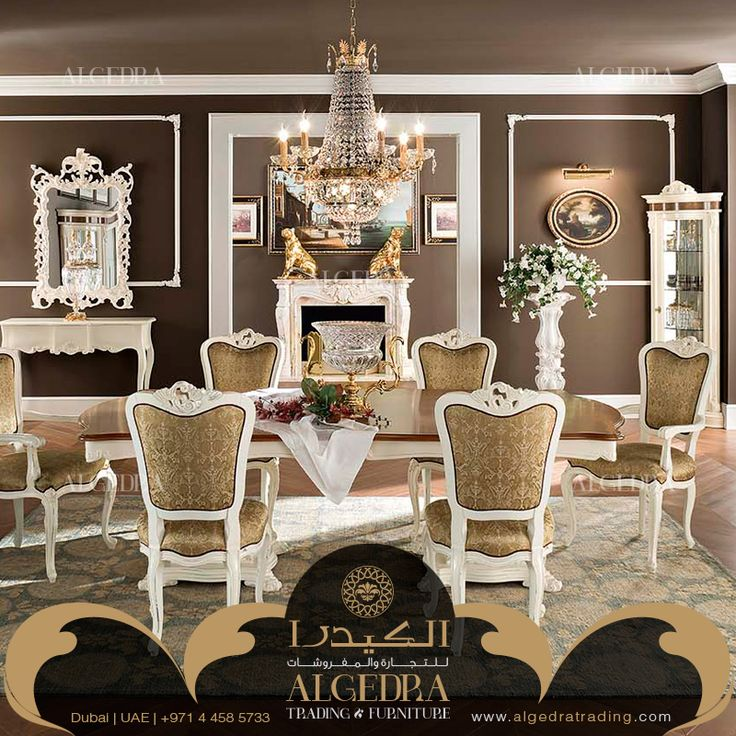 00971528111106 Algedratrading Unique Diningroom Interior Design Decor Luxury