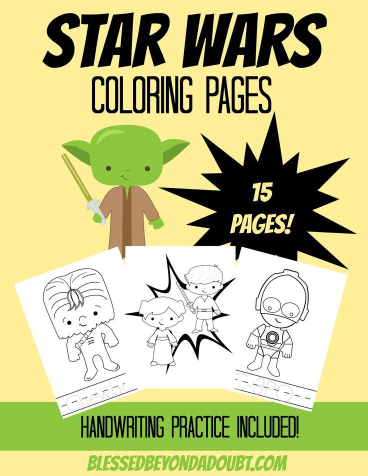 FREE star wars coloring pages with handwriting!