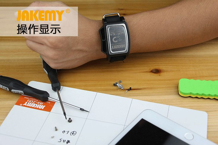 Handy Projektor Armband