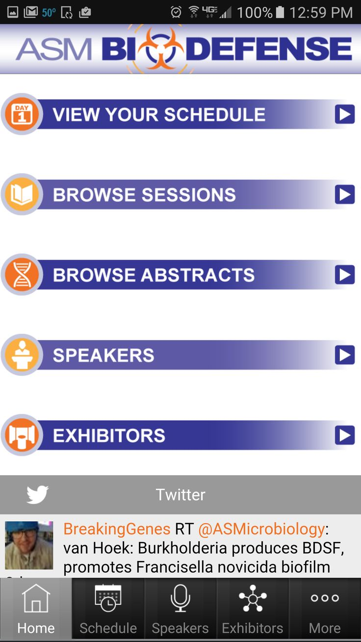 EventPilot Conference App - Now screeen for a Scientific Meeting
