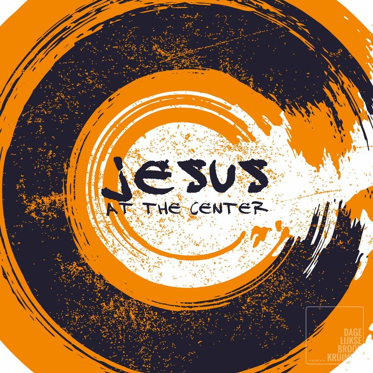 Jesus at the center of it all. Israel Houghton  #Jezus  http://www.dagelijksebroodkruimels.nl/quotes-christelijke-muziek/jesus-at-the-center/