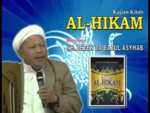Ceramah Ilmu Hikmah Bab 82 | KH. Zezen Zainal Abidin Bajul Asyhab