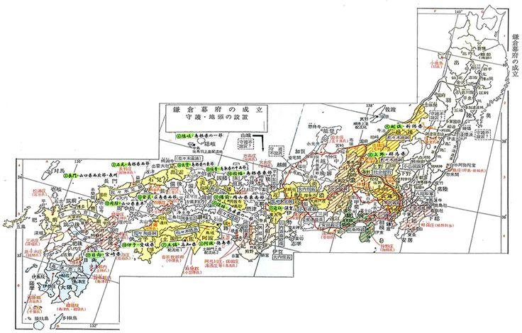 鎌倉幕府の成立 守護・地頭の設置【地図】
