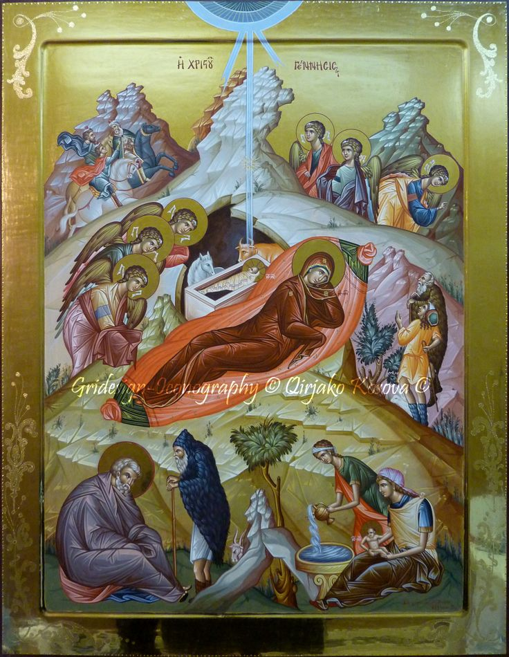 The Nativity. Byzantine icon of M.iconographer Qirjako Kosova https://www.facebook.com/Gridesign