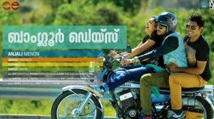 Nam Ooru Bengaluru song lyrics and video from malayalam movie Bangalore Days sung himself by music director Gopi Sunder and lyrics of Nam Ooru Bengaluru by Santhosh Varma