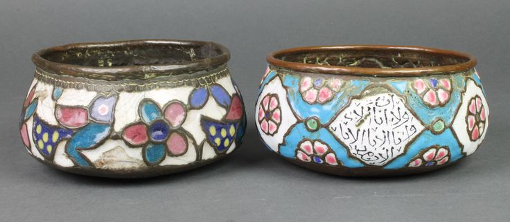 "Lot 555, 2 18th/19th Century Persian copper and enamelled bowls, 1 decorated script, 1 decorated birds 6"", est £50-75"