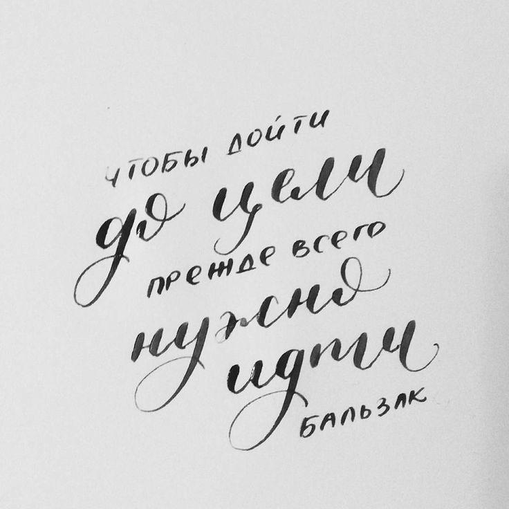 Подборка работ Июля!  А мы уже собираем фразы на август, внести свой вклад можно вот тут: https://vk.com/sigrlynnschool  Авторы работ: @art_cherdakk @dinapetova @mysimpleletters @sergeygerasimov198940 @tatyana_stvgomel @annbabekova @1emonkey   Не забывайте ставить хештег #sigrlynnschool_phrase   Лёгкой руки и красивых букв!   #lettering #sigrlynnschool