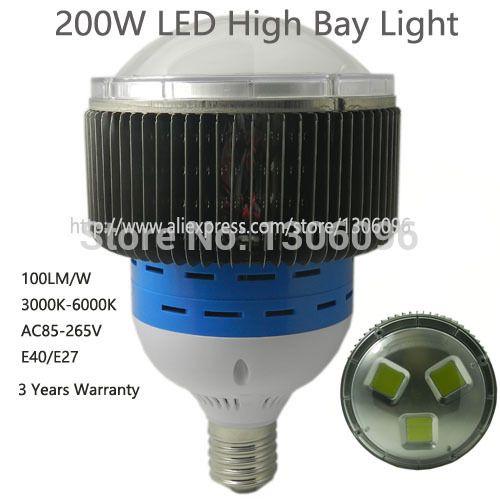 Промышленные Светильники Алюминиевый E27 E40 СВЕТОДИОДНЫЕ ЛАМПЫ ПЕРЕМЕННОГО ТОКА 85-265 В Bridgelux 50 Вт 60 Вт 70 Вт 80 Вт 100 Вт 120 Вт 150 Вт 200 Вт Вел Высокий Bay свет
