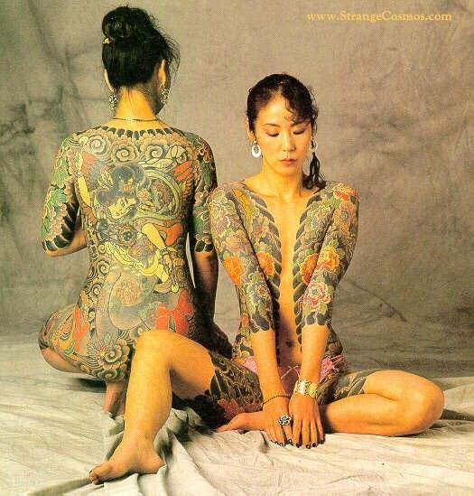 Tattoo Woman Japanese: Classic Japanese Tattooing