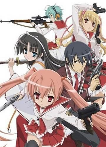 Hidan no Aria VOSTFR BLURAY Animes-Mangas-DDL    https://animes-mangas-ddl.net/hidan-no-aria-vostfr-bluray/