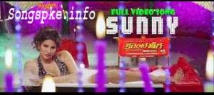 Sunny O Sunny Full Mp3, Sunny O Sunny Current Teega Mp3, Sunny O Sunny Song Sunny Leone, Current Teega Sunny O Sunny Song by Sunny Leone, Sunny O Sunny Single Mp3, Sunny O Sunny Tamil Mp3 Song, Sunny O Sunny Audio Song Current Teega, Current Teega New Song Download, Current Teega Movie Mp3, Sunny O Sunny Mp3 Download, Sunny O Sunny Tamil Movie Mp3 Song by Sunny Leone, Sunny Leone  Song Sunny O Sunny Current Teega Tamil Movie Song, Sunny O Sunny Full song Download, Sunny O Sunny Tamil Full…