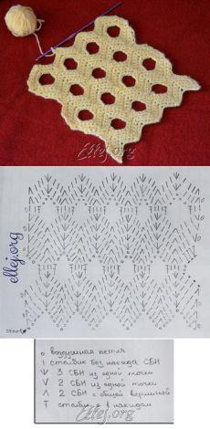 Более лучших идей на тему Швейцарский сыр на  Узор крючком Швейцарский сыр crochet by ellej Вязание крючком от Елены Кожухарь