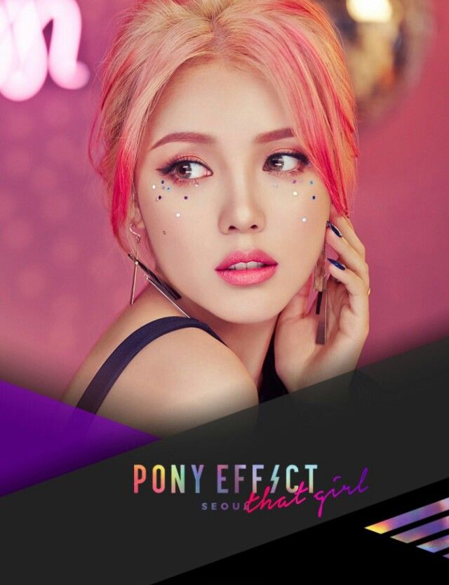 Make-up Artist PONYs New Pony Effect Seoul That Girl Holiday Limited Collection