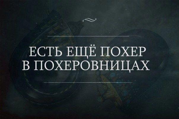 http://cs622818.vk.me/v622818410/1fb70/SedooF3dHyg.jpg