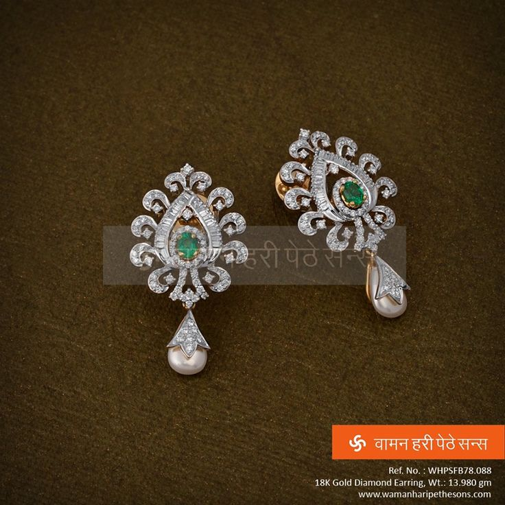 Beautifully designed Diamond earrings, a treat for the eyes.