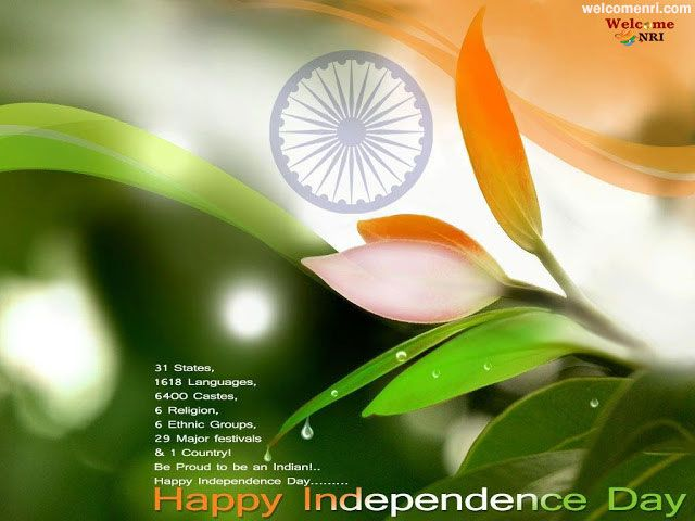 Independence Day (India) Cards, Free Independence Day (India) eCards   Welcomenri