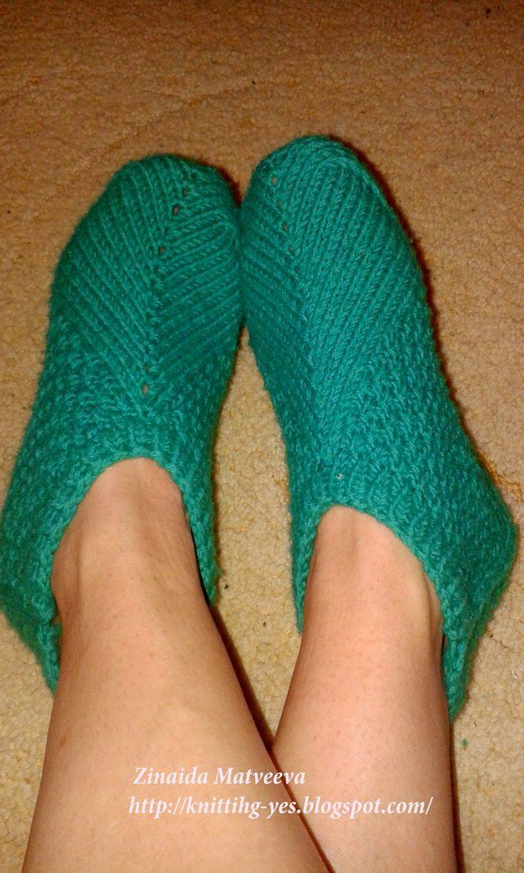 slippers. домашние тапочки.