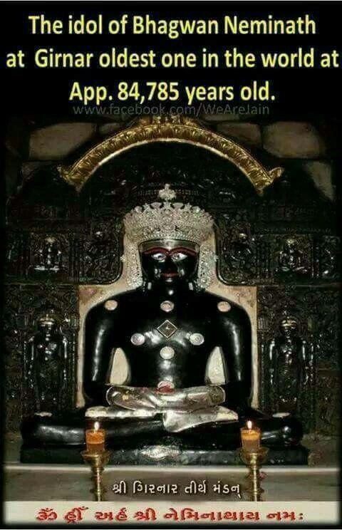 Idol of 22 ND thirtankar shri Nemi Nath on Girnar hills in Gujarat.
