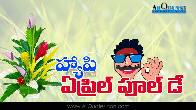 17 best ideas about telugu jokes on pinterest funny babies funny pictures for kids and funny