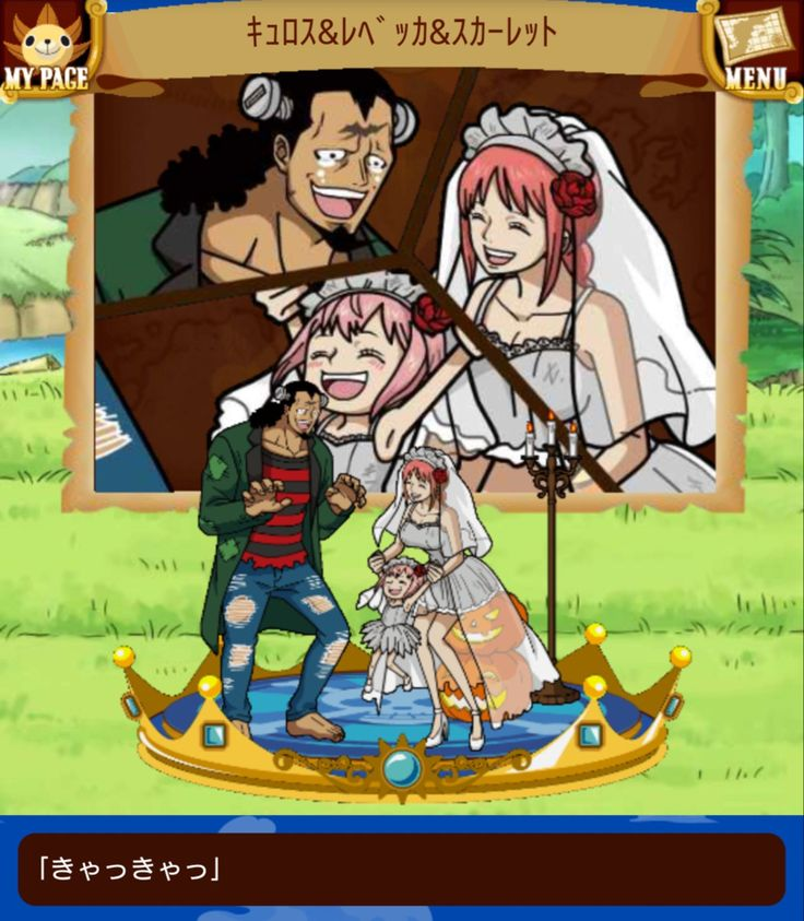 OPGC image by RP One piece 1, One piece, Comic book cover