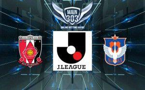 Prediksi Urawa Reds vs Albirex Niigata 27 Juni 2015 J1 League – Prediksi Skor Urawa Reds vs Albirex Niigata – Prediksi Skor Bola Urawa Reds vs Albirex Niigata – Prediksi Bola Urawa Reds vs Albirex Niigata – Bursa Taruhan Bola Online Urawa Reds vs Albirex Niigata – Hasil Skor Urawa Reds vs Albirex Niigata – Pada pertandingan J1 League ini akan mempertemukan Urawa Reds melawan Albirex Niigata yang akan dipertandingkan pada hari Sabtu, 27 Juni 2015 jam 17.00 WIB di Saitama Stadium 2002…