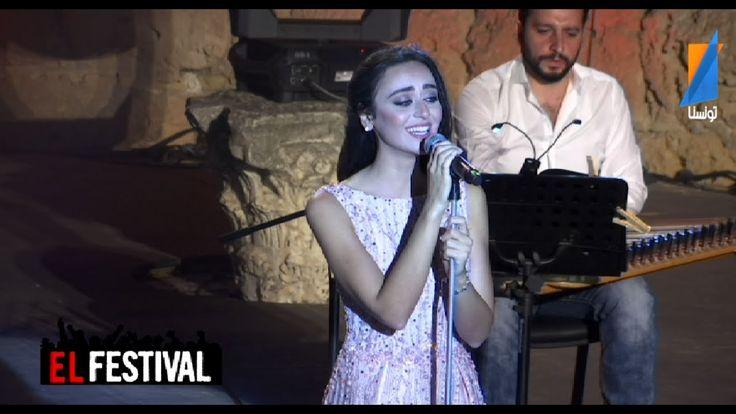 EL FESTIVAL EP 69 P3  مهرجان قرطاج الدولي   عرض فـــايــا يــونــان