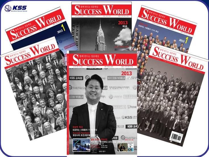 SUCCESS WORLD 2013