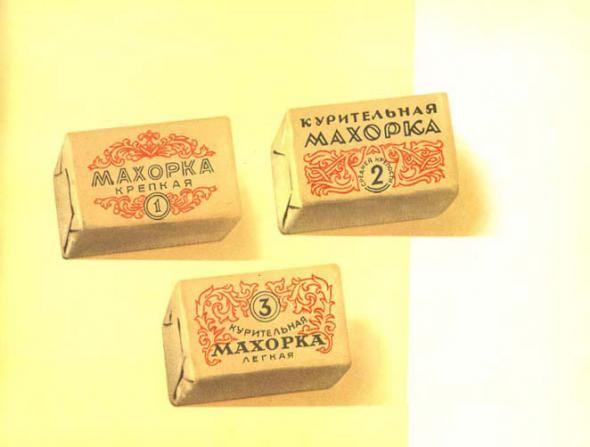 Каталог табачных изделий 1957 года сигареты за рубль не купишь