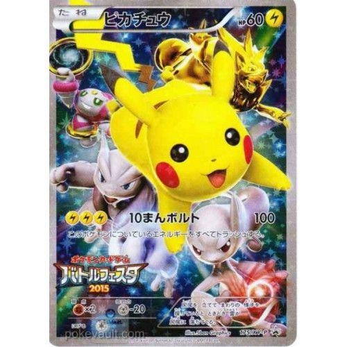 Pokemon 2015 Battle Festa Tournament Pikachu Mega Mewtwo XY Zoroark Hoopa Holofoil Promo Card #175/XY-P