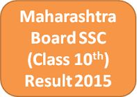 As per the official information displayed on the website of Maharashtra Board, the Maharashtra board ssc results 2015 are expected to be announced on first week of June. All students of MAH Board can rejoice as their results will be displayed at mahresult.nic.in or www.mahresults.co.in.
