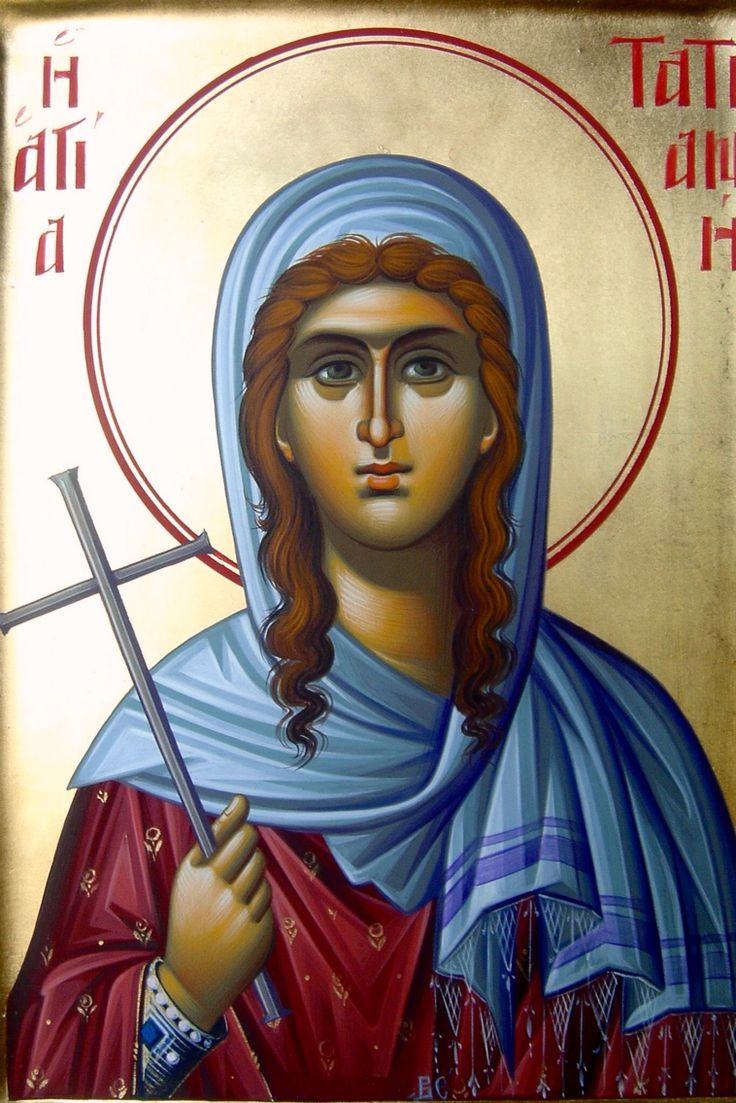 St. Tatiana of Rome