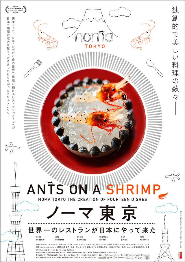 *Ants on a shrimp