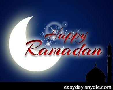 Ramadan Mubarak, Ramadan Quotes, Messages and Ramadan Wishes Easyday