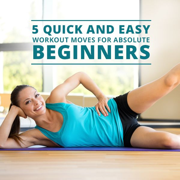 5 Quick Workouts for Absolute Beginners #quickworkouts #beginnersworkouts