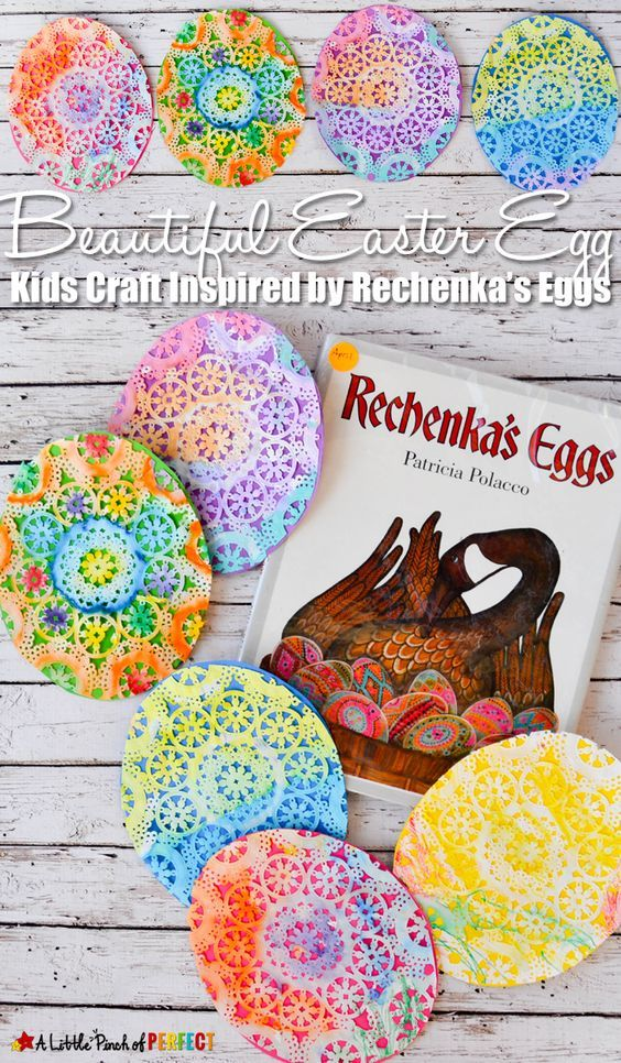 Beautiful Easter Egg Doily Craft for Kids Inspired by Rechenka's Eggs: An easy step-by-step tutorial showing how kids can make Easter Eggs that look intricately decorated like the ones straight out of Patricia Polacco's book.