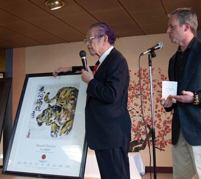 The first sample prints. Happy 85th birthday! Masaaki Hatsumi: Art Prints