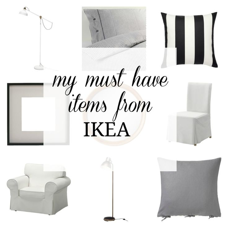 IKEA MUST HAVES - Wildwood Vale