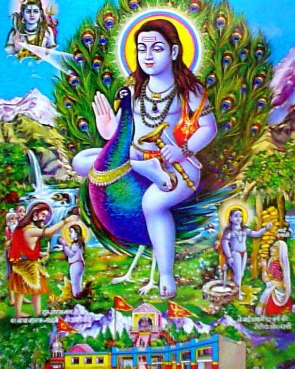 Jai Baba Balak Nath Ji Jaibababalaknathji Jaihimachal Himachal Hindu Art Lord Murugan Wallpapers Wallpaper Images Hd Baba balak nath photo hd wallpaper