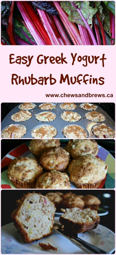 Easy Greek Yogurt Rhubarb Muffins ~ www.chewsandbrews.ca