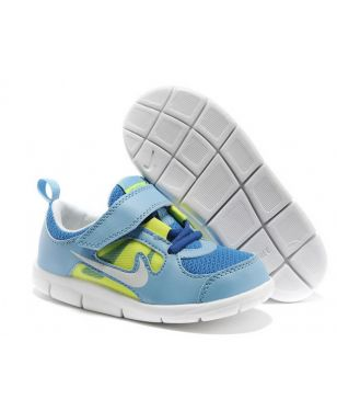 Children's sports shoes Nike
